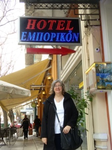 Our hotel in Thessaloniki, Greece