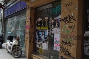 Walking the streets of Thessaloniki Greece was inspiring.